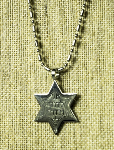 """Beloved"" Star of David Necklace MorningStar Ministries"