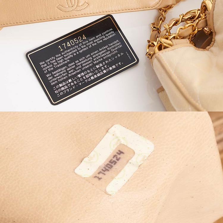 chanel-authenticity-card-matching-serial-number
