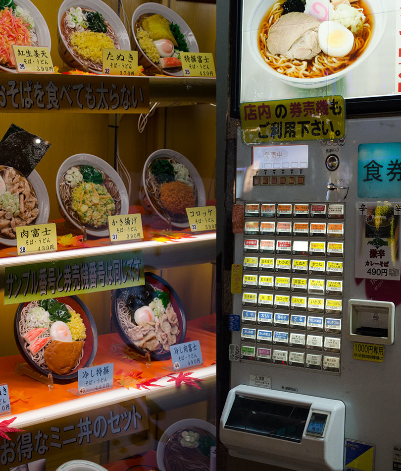 tokyos-restaurant-vending-machine-food