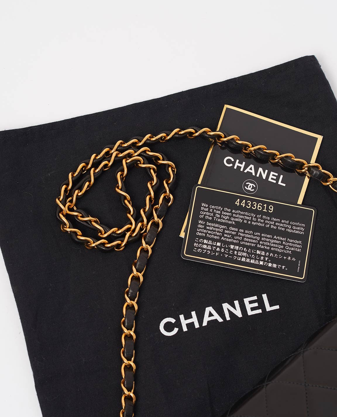 Vintage Chanel single flap classic bag