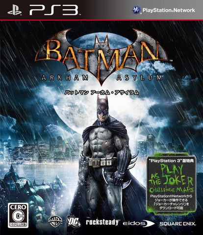 Batman: Arkham Asylum | PS3 | 6.6 GB | Juego Completo |