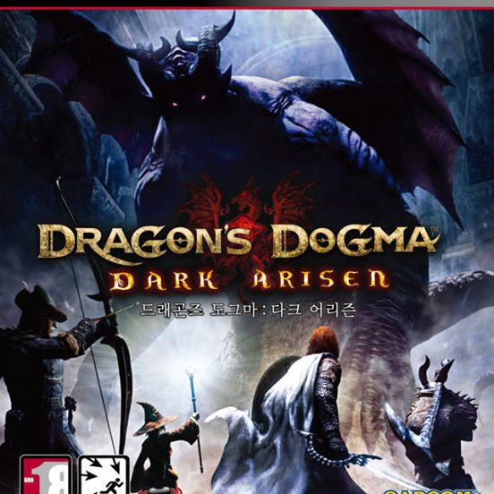 Dragon's Dogma Dark Arisen | PS3 | 5.1 GB | Juego Completo |