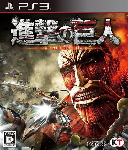 Attack on Titan | PS3 | 15.1 GB | Juego Completo |