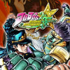 JoJo's Bizarre Adventure: All-Star Battle | PS3 | 2.6GB | Juego completo |