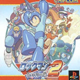 Megaman Legends 2, 9 y 10 | PS3 | PAQUETE