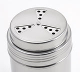 StainlessLUX 75154 Brushed Stainless Steel Spice Shaker / Cheese Shaker