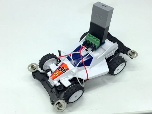 Motion-Sensitive Remote Control Car