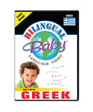 Bilingual Baby Learn Greek Total Immersion DVD for Babies and Toddlers by Small Fry Beginnings