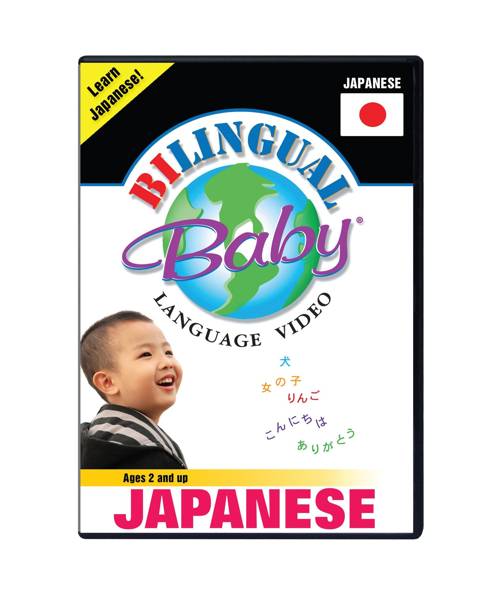 Bilingual Baby Learn Japanese Total Immersion DVD for Babies and Toddlers by Small Fry Beginnings