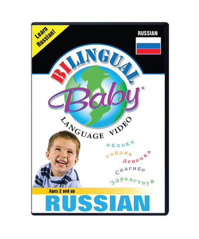 Bilingual Baby Learn Russian Total Immersion DVD for Babies and Toddlers by Small Fry Beginnings