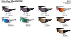 Oakley 2016 R3 Collection Color Refresh July 15 2016 Shipping Date