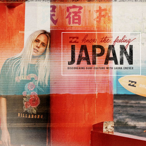 Billabong Women's Know The Feeling Japan 2020 Collection