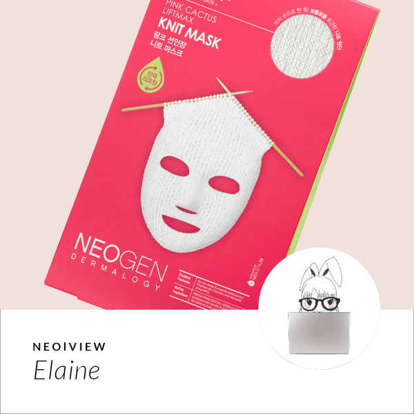 NEO I VIEW<br>Pink Cactus Liftmax Knit Mask Review by Elaine - NEOGEN GLOBAL