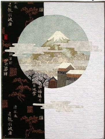 Postcards from Japan - Mt. Fuji  Pattern - StoryQuilts.com