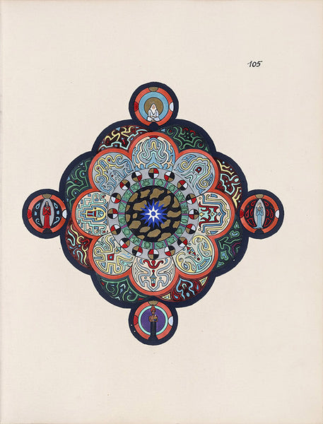 Carl Gustav Jung - Psychologist, Scholar, Archetypes, Sacred Geometry Art - Red Book, Liber Novus