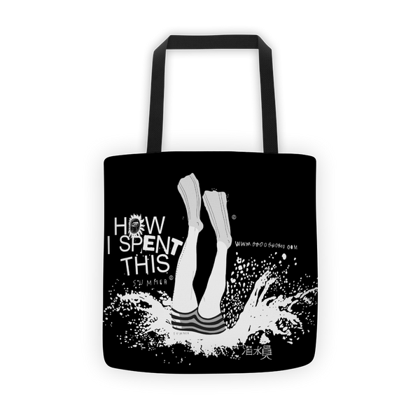 How I spent this Summer Tote bag