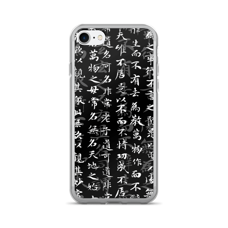 Black Calligraphy iPhone case