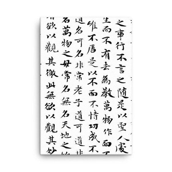Chinese calligraphy white Canvas - Hutsylife - 4