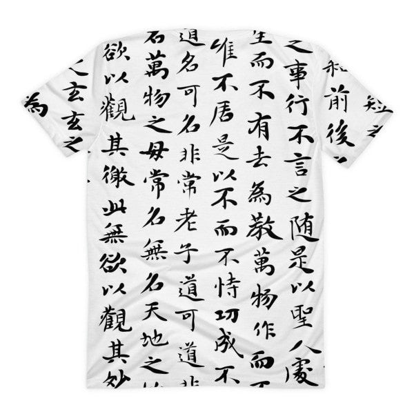 All over print - Chinese calligraphy white Women's Sublimation T-Shirt - Hutsylife - 2