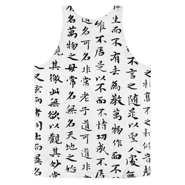 All over print - Chinese calligraphy white Classic fit men's tank top - Hutsylife - 2