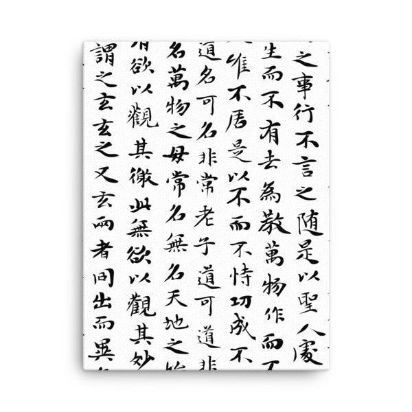 Chinese calligraphy white Canvas - Hutsylife - 3
