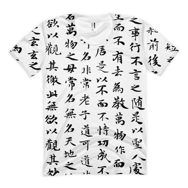 All over print - Chinese calligraphy white Women's Sublimation T-Shirt - Hutsylife - 1
