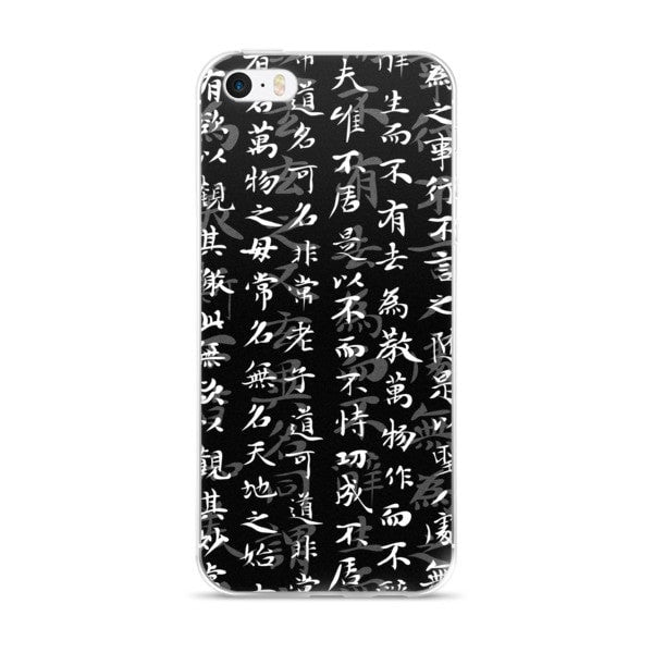 Black Calligraphy iPhone case - Hutsylife - 1