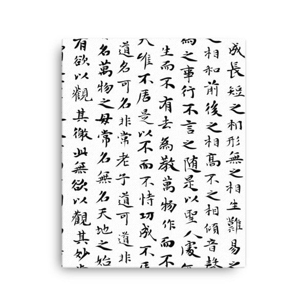 Chinese calligraphy white Canvas - Hutsylife - 2