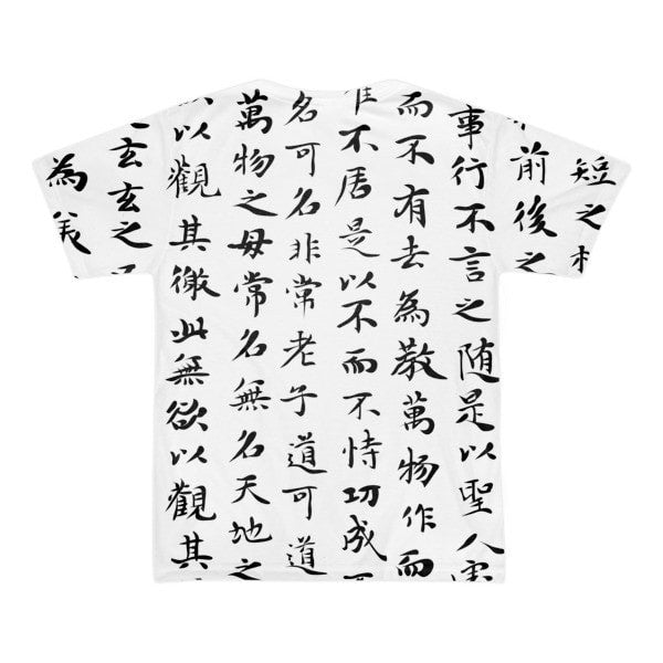 All over print - Chinese calligraphy white Short sleeve men's t-shirt - Hutsylife - 2
