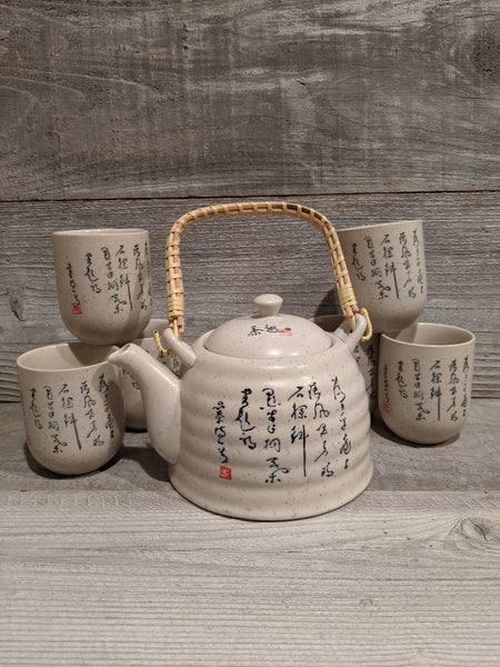 Calligraphy Tea Set