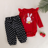 2-piece Baby Stylish Rabbit Applique Top and polk dot Pant Set