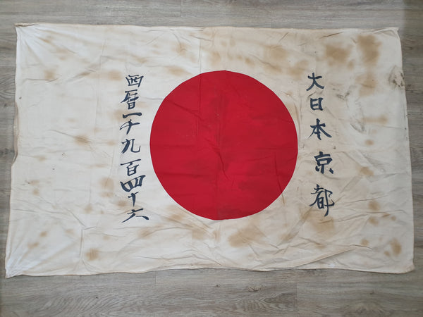Japanese Flag Movie Prop Meatball