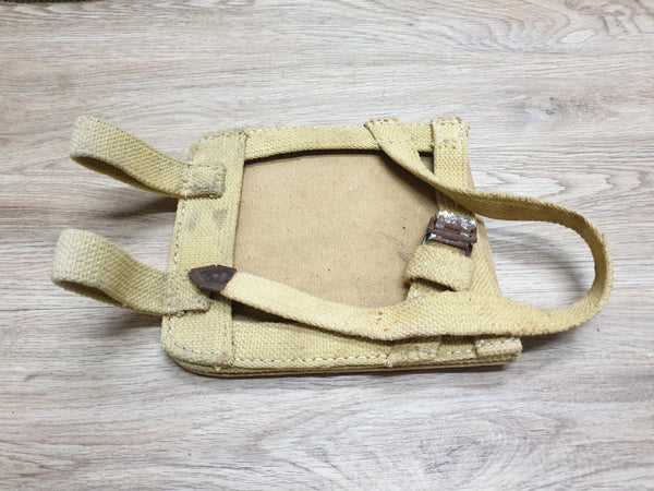 German Web Shovel Case (original)