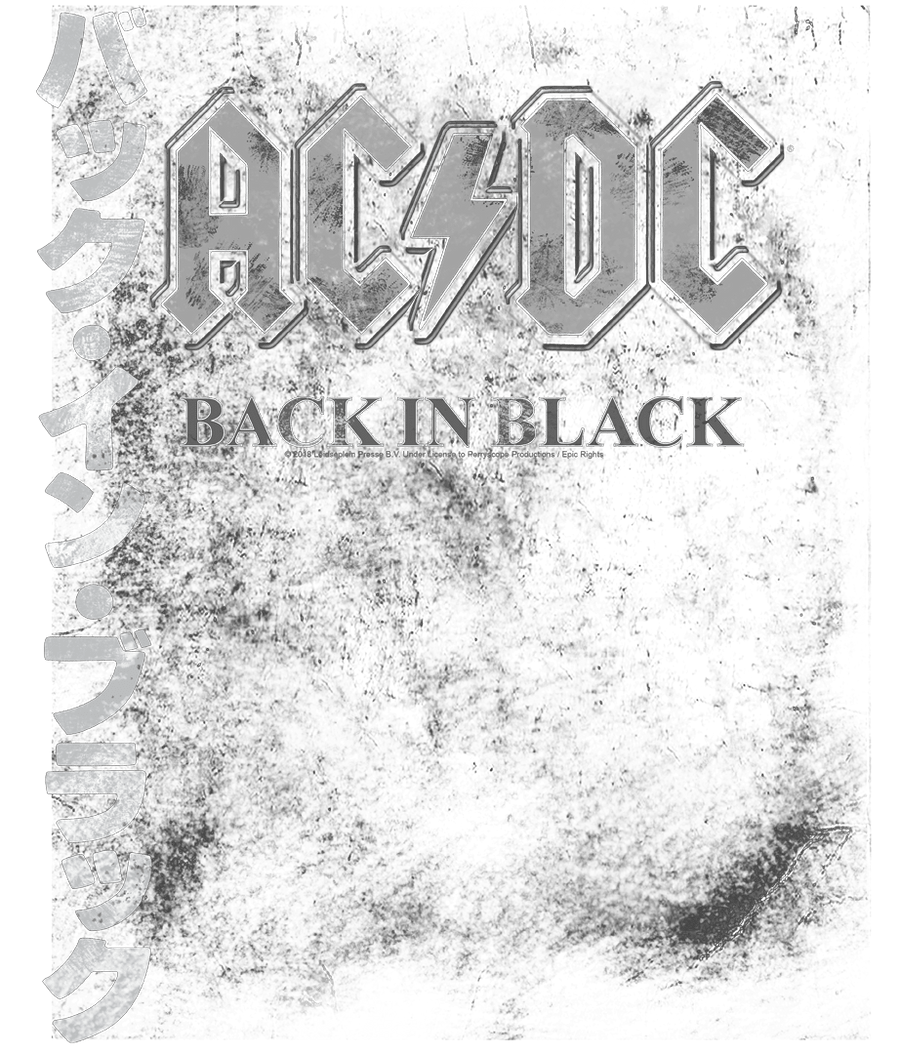 AC/DC Back In The Day Kanji Toddler T-Shirt