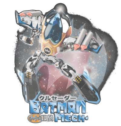 Batman Batman Mech Men's Heather T-Shirt