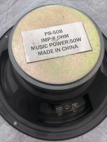 "IMP:8 Music Power 8"" Speapers Pair 8 Ohm"