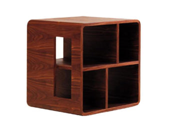 Cubic Side Table<br>BHS Collection