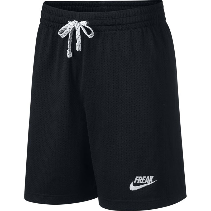 Giannis Men's Basketball Shorts CK6212-010