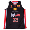 iAthletic Perth Lynx Replica Jersey 20/21 Away (Black) Whitcomb