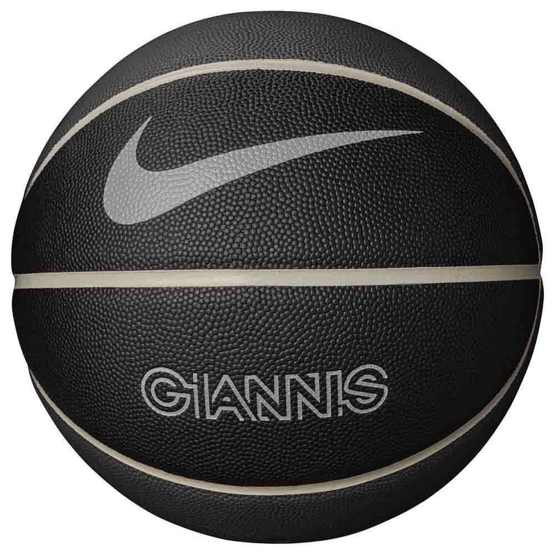 Nike Giannis All Court Ball