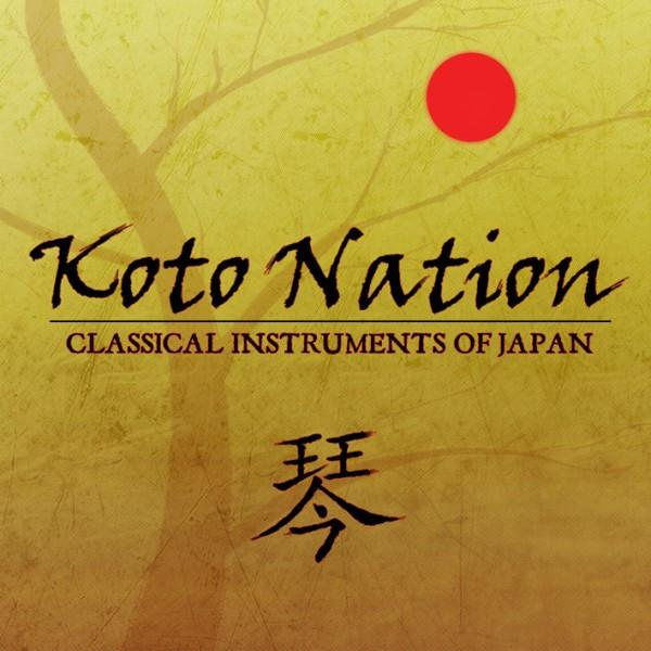Download Impact Soundworks KOTO Nation