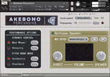Icebreaker Audio Akebono interface