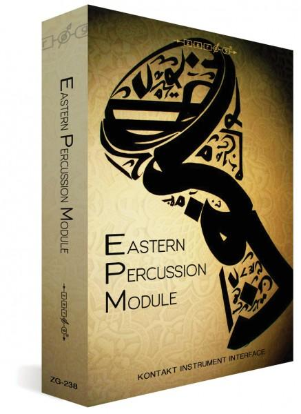 Download Zero-G Eastern Percussion Module