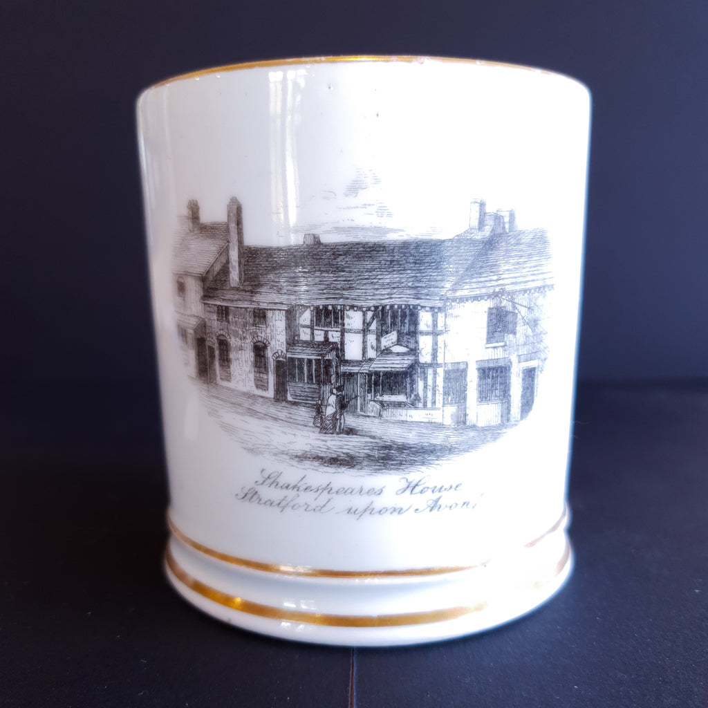 Shakespeare House Coffee Can English 19th Century
