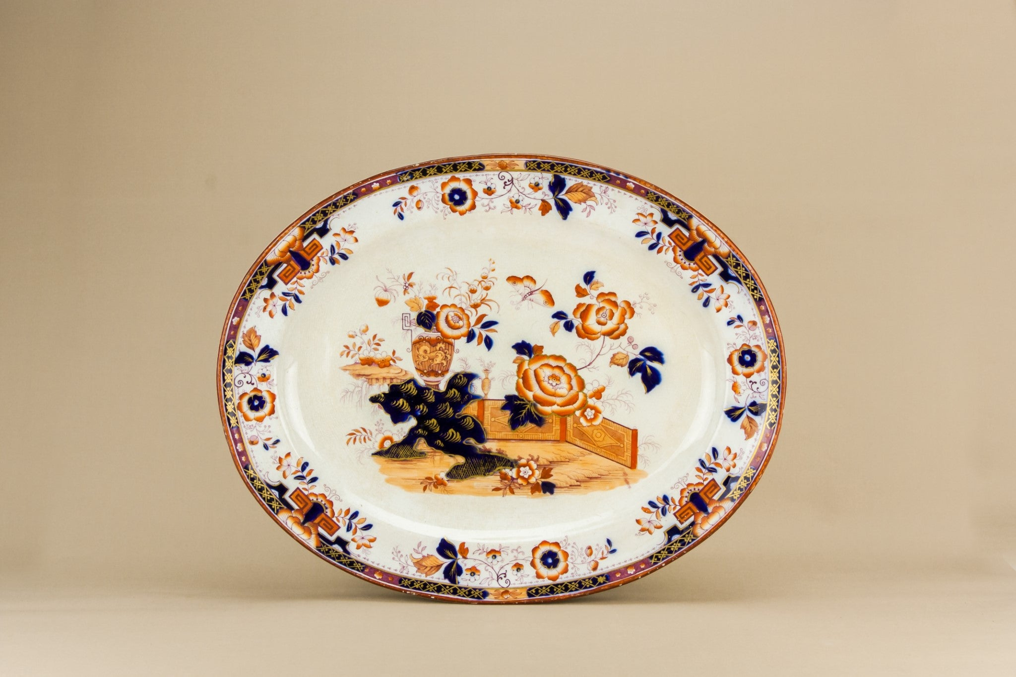 Blue white & orange platter
