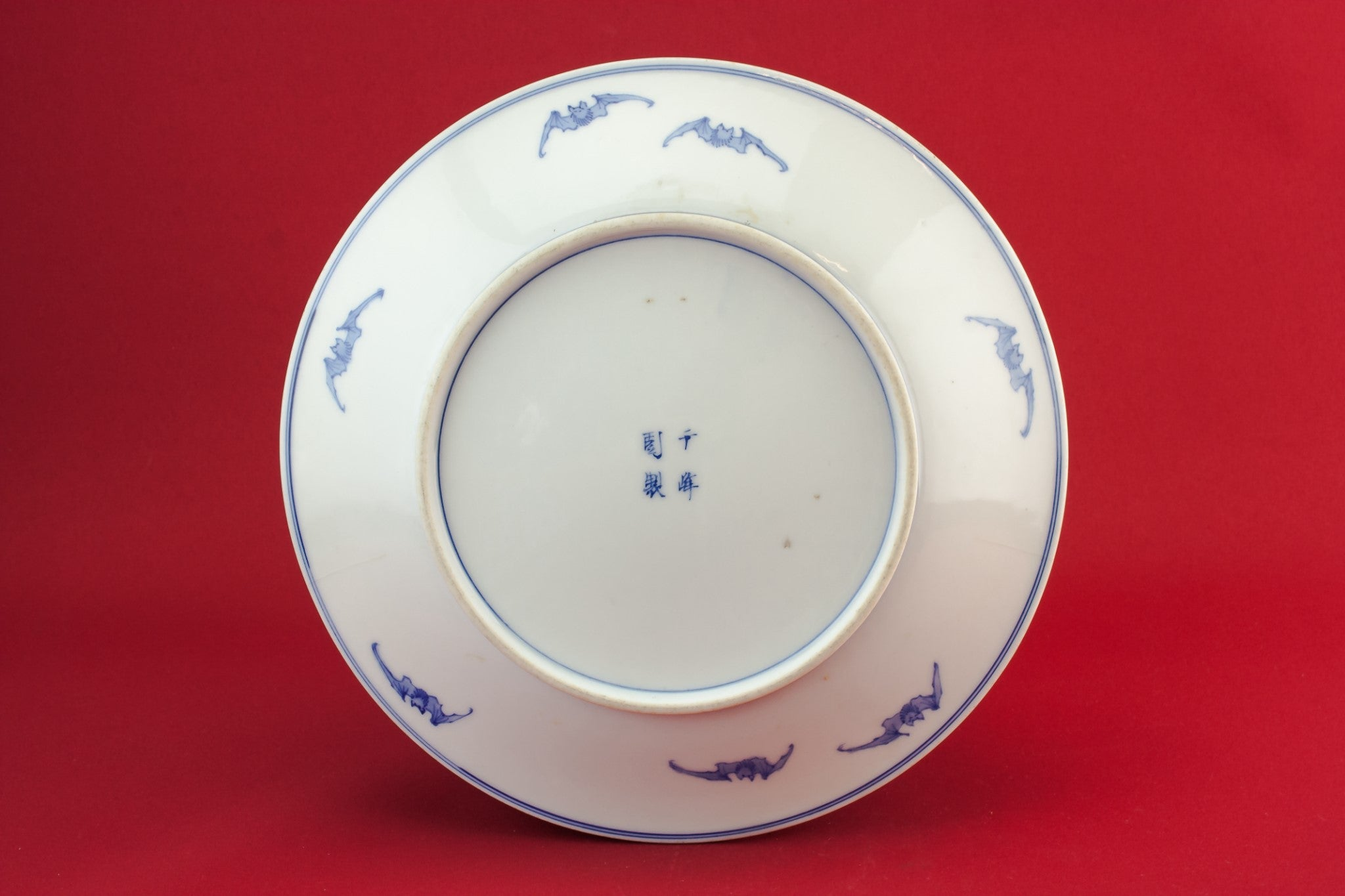 4 porcelain dinner plates