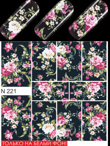 Water Decals - Pink & Black Floral