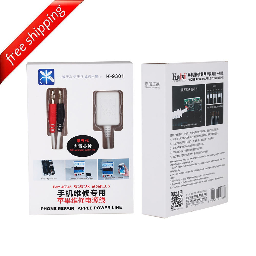 MJ Power Line APPLE Dedicated Repair Power Cable For iPhone