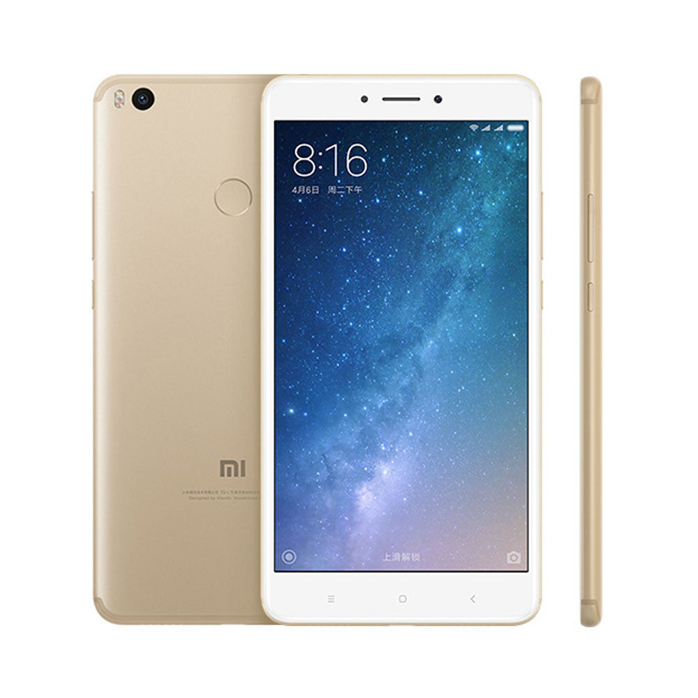 Xiaomi Mi Max2 4GB+64GB / 4GB+128GB Dual SIM (Multi-Language) - Gold
