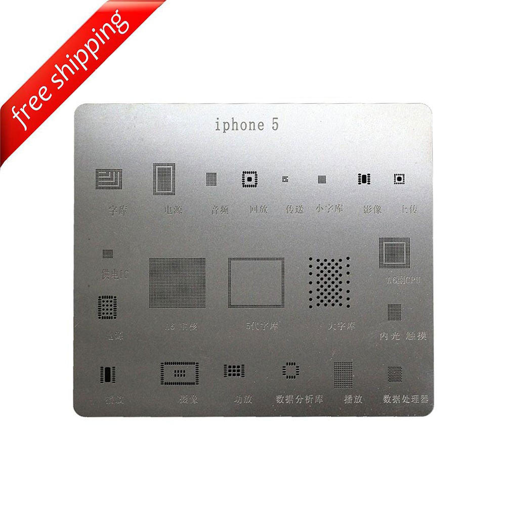 BGA Reballing Stencil Plant Tin Steel Net for iPhone 5